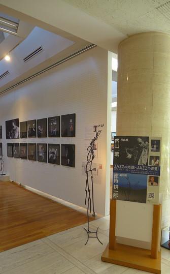 「JAZZの肖像・JAZZの造形」展 世田谷美術館 その1