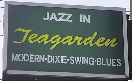 松戸市「Jazz In Teagarden」さんへ