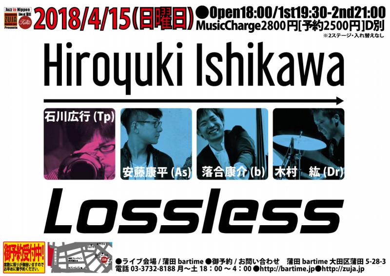4/15(日) 石川広行Lossless Quartet@蒲田Bartime