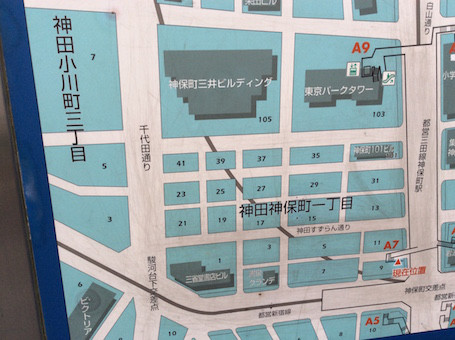 Jazz喫茶(J017:020):神保町:Big Boy(データ移行)