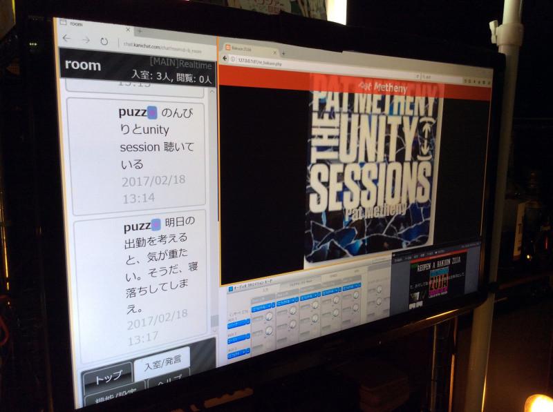 Jazz喫茶(J071:373):蒲田駅東口:週末爆音JAZZリスニングルーム(63)