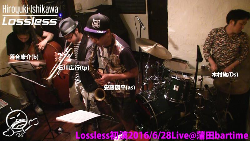明日[Lossless Quartet]見逃せないライブ!